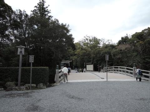 火除橋(伊勢神宮外宮)